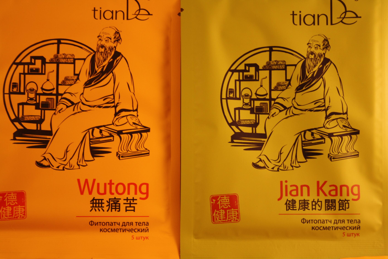 Wutong a Jian Kang na dráhu slinivky