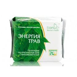 Denní menstruační bylinné vložky / 100% bavlna, 8ks