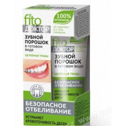 Zubní prášek léčivé byliny 45ml / dásně, protizánětlivý, bělící, antibakteriální