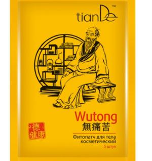 Wutong - řeším bolest